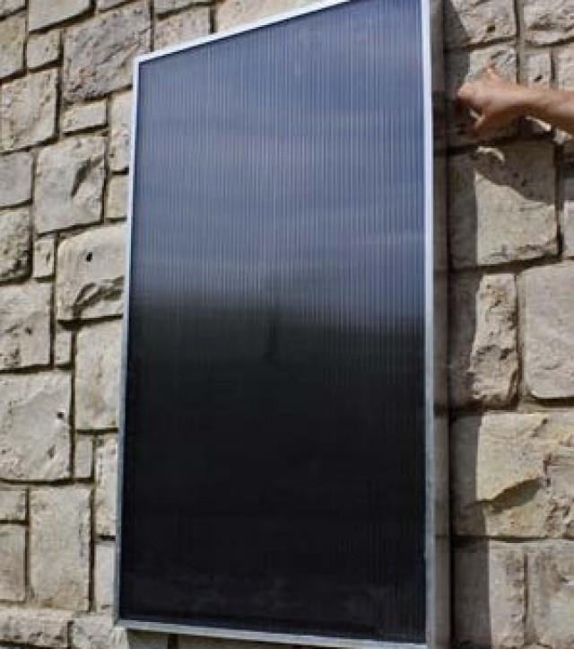 Ηλιακο αεροθερμο – Θέρμανση χωρίς ρεύμα